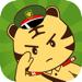 迷彩虎军事-原创头条军事视频资讯