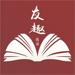192.友趣阅读-正版小说的电子书阅读器