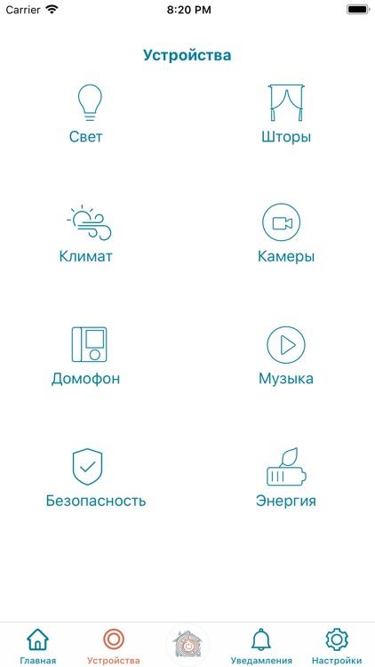 EnergyHouse screenshot-4