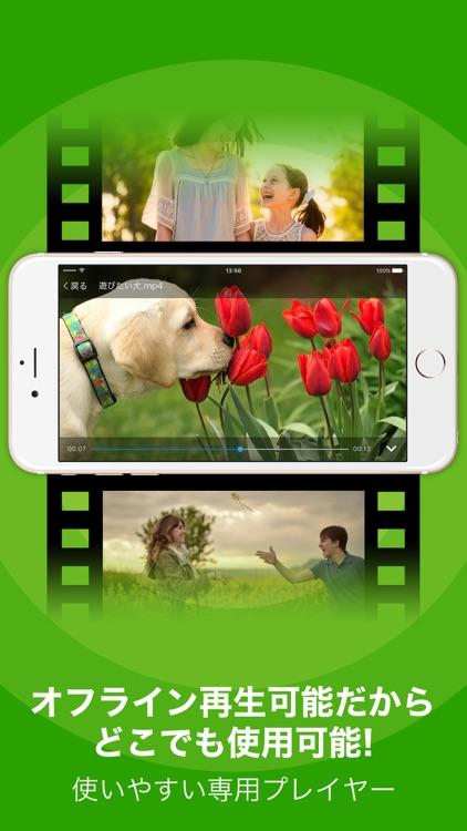 動画クリップ再生-動画保存アプリ screenshot-3