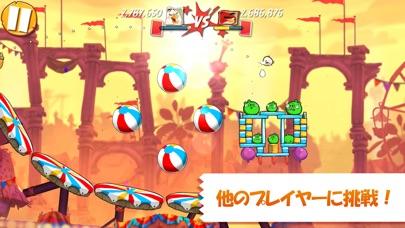 アングリーバード 2 (Angry Birds 2)のスクリーンショット3