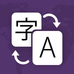 XYZ Translate - Browser Widget