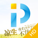 PP视频HD-凉生全网首播
