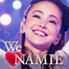 セブンイレブン PRESENTS WE LOVE NAMIE