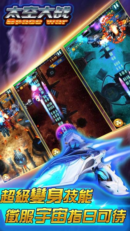 街机游戏 - 全民飞机模拟器 screenshot-4