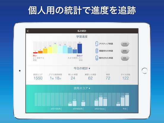 nemo 中国語のおすすめ画像5