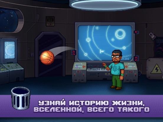 Игра Одиссей Космос - Эпизод 2