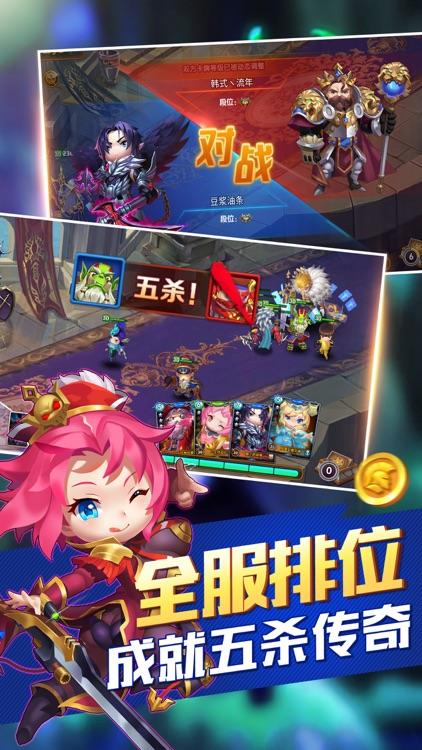 部落传说:兽人与亡灵的战争 screenshot-3