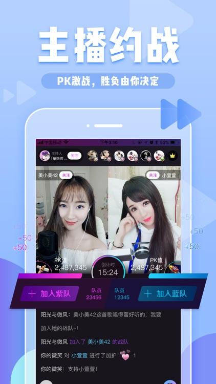 多玩约战 screenshot-1