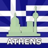Athens Travel Guide Offline