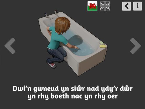 Screenshot #6 pour How to take a Bath