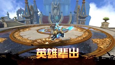 梦幻骑士传说-无限大乱斗新玩法动作手游