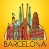バルセロナ 旅行 ガイド &マップ