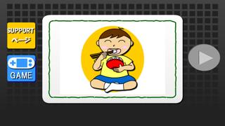 ひらがな_たんごのおすすめ画像1