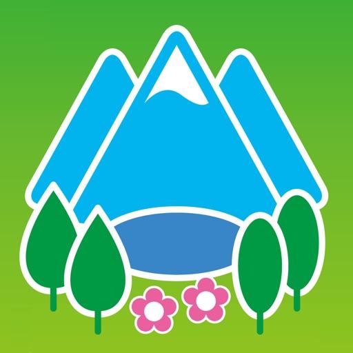 登山届のコンパス 山と自然ネットワーク