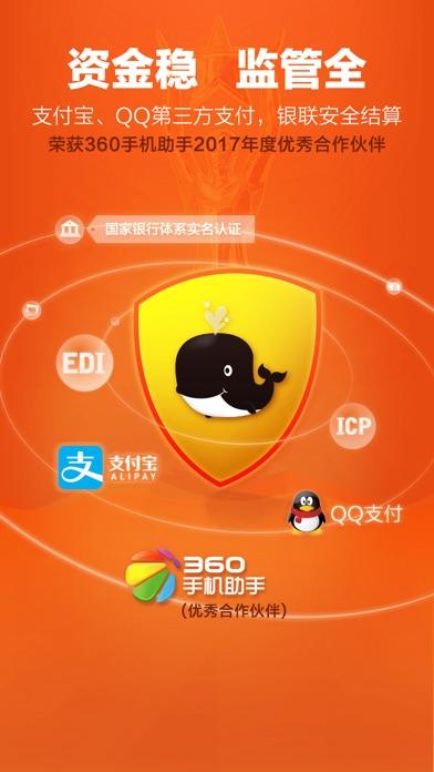 掌富易购(外汇版)外汇期货微盘交易赚钱平台 Screenshot