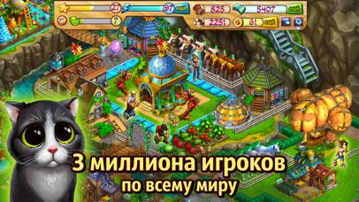 Нано-Ферма Скриншоты3