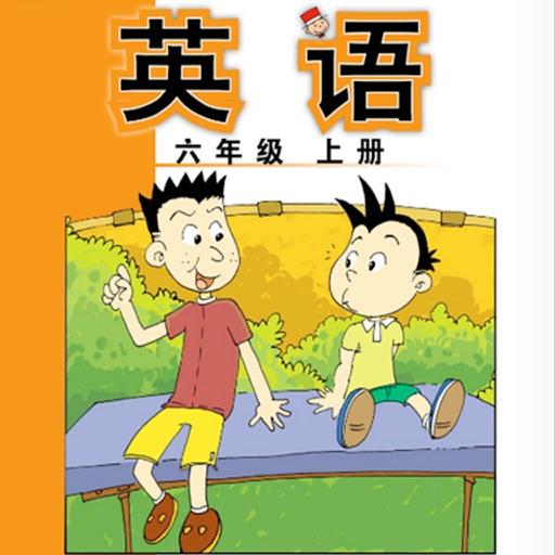 外研版小学英语-六年级上册课本同步有声点读教材