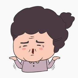 Grumpy Grandma - Sticker Pack