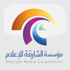 SMC – Sharjah Media Corp