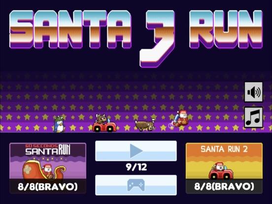 RSanta screenshot 7