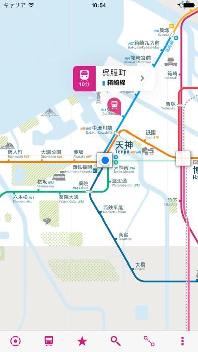 福岡路線図 Liteのおすすめ画像1