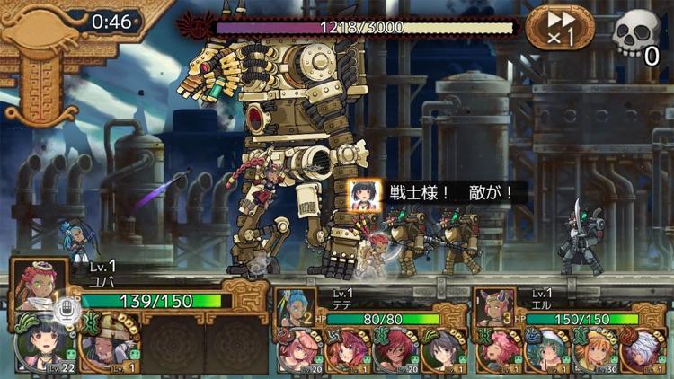 ユバの徽 screenshot-4