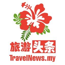 TravelNews.my