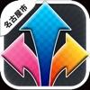 名古屋市キャリアサポートアプリ - iPhoneアプリ
