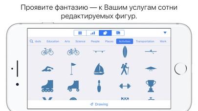 Keynote Скриншоты5