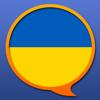 Багатомовні словники української