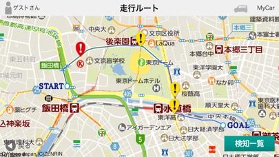 三井ダイレクト損保アプリスクリーンショット2