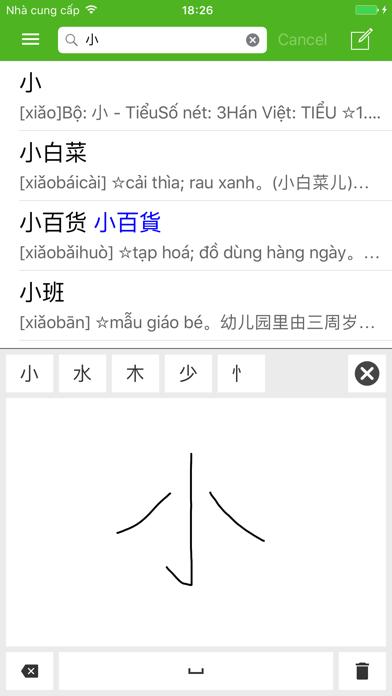 Từ điển Trung Việt, Việt Trung screenshot two