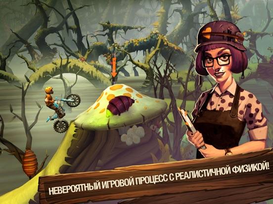 Скачать игру Trials Frontier
