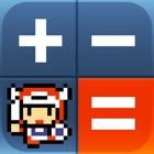 電卓クエスト icon