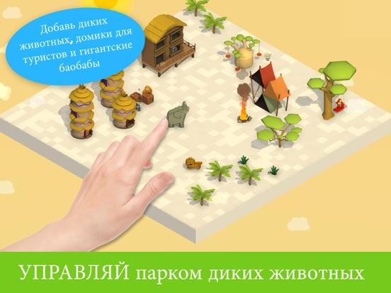 Pango Build Safari для iPad