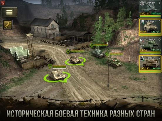 Игра Armor Age: Tank Wars
