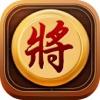 游戏大全 - 中国象棋游戏2017