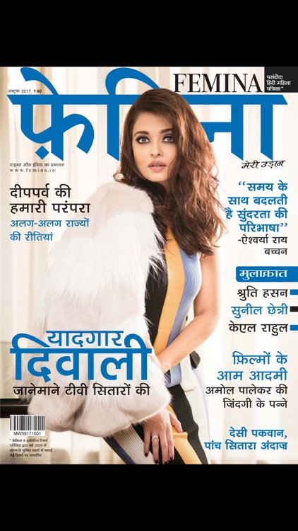Femina Hindi screenshot-0
