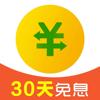 360借条-分期贷款,免息借钱神器