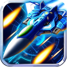 Activities of Galaxy Shooter Space Defense