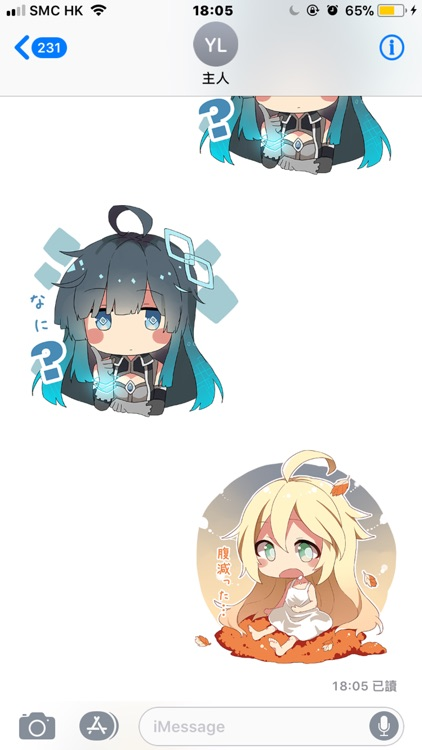 Dynamix Sticker (日本語)