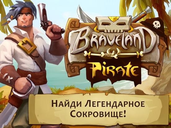 Braveland Pirate на iPad