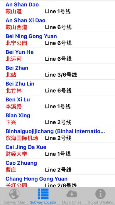 Tianjin Subway Map.Tianjin Metro Map App Price Drops