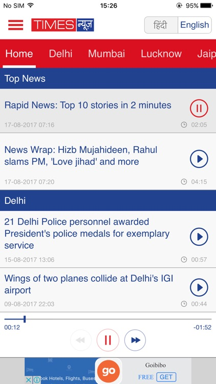 Times News Radio