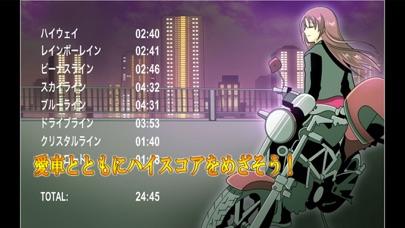 バイクウォーズ screenshot1