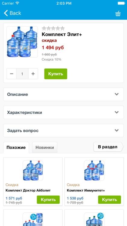 Водовоз.РУ screenshot-4