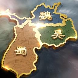 三国盛世-三国群雄开启三国策略手游