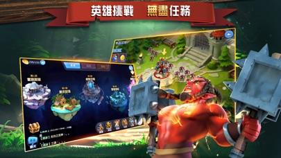 蓋世英雄 Final Heroes屏幕截圖2