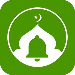 Fath - Islamic App